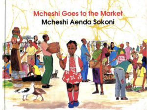 Mcheshiの絵本