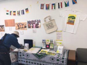 「アフリカを読む・知る・楽しむ子どもの本展」グッズ